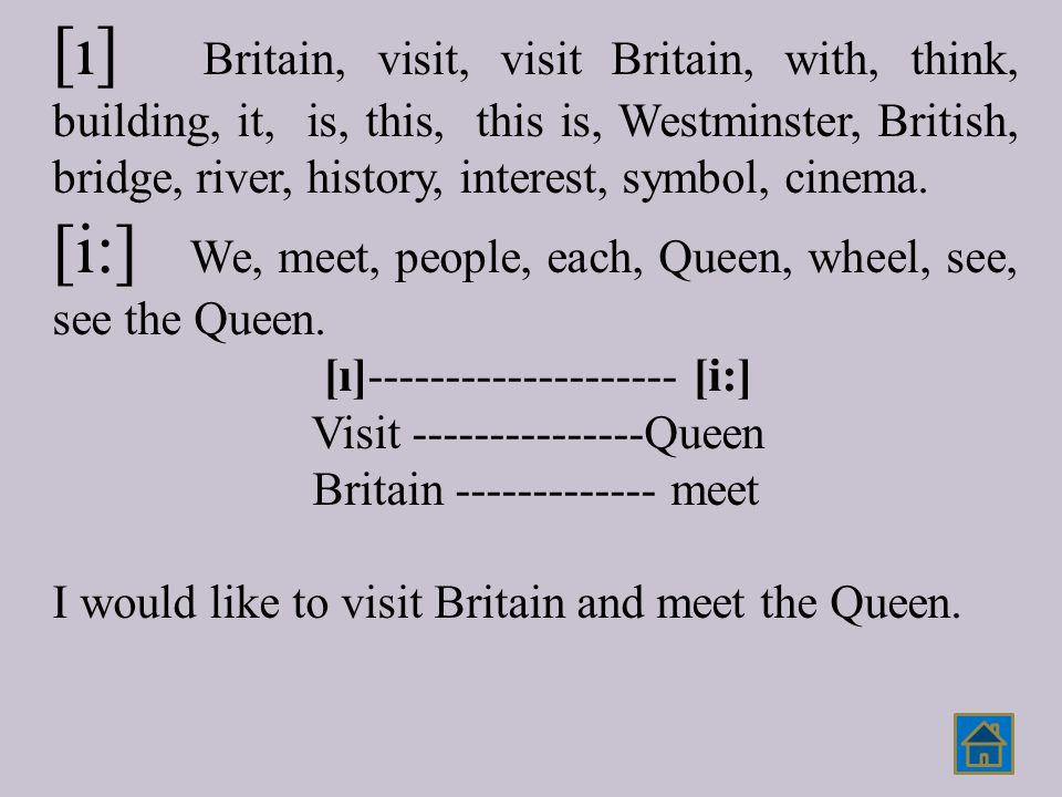 [i:] We, meet, people, each, Queen, wheel, see, see the Queen.